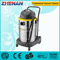 electric motor for robot water filter vacuum cleaner
