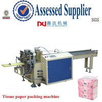 Semi auto plastic middle bag facial paper sealing package machine
