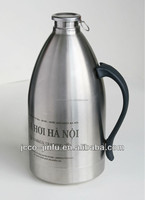 new 2.0L small bottle container
