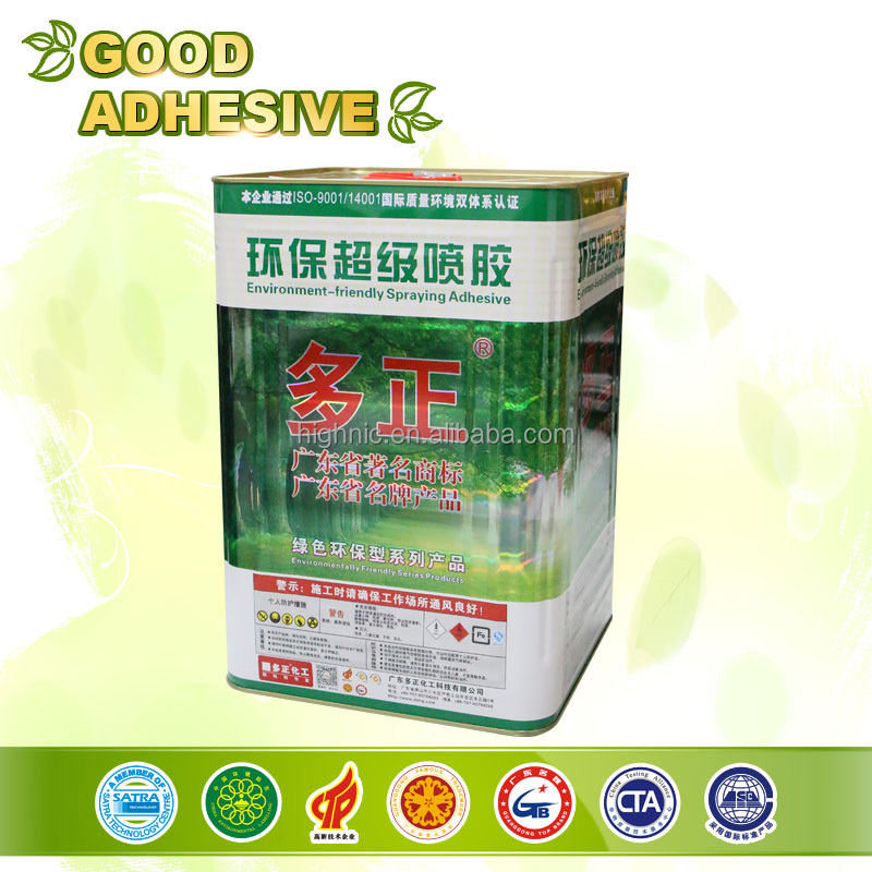 neoprene spray adhesive for leather sofa manufacture