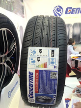 new and best cheap Radial Passenger Car & Car Tire 195/70R14