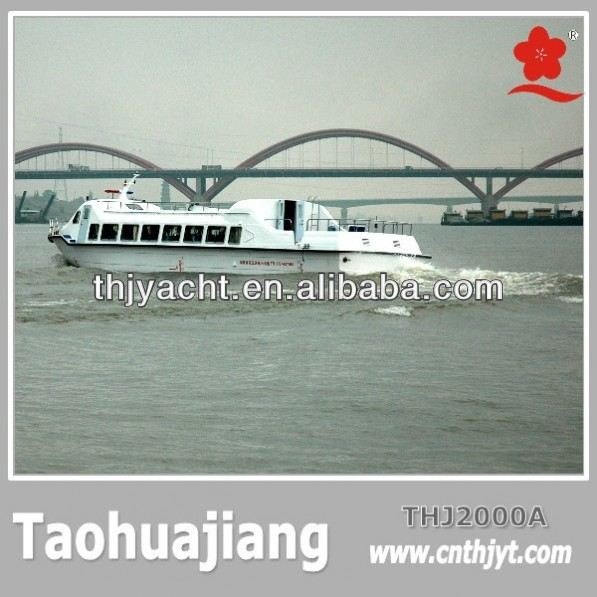 THJ2000A Customized Logo Fiberglass Passenger Boat Hot Sale