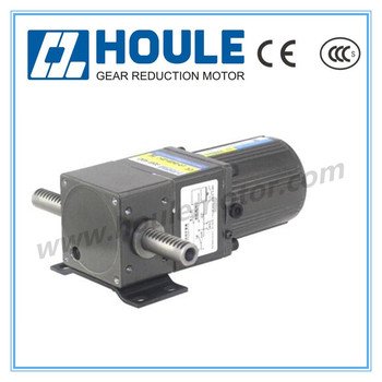 HOULE linear type reducer high quality gear reduction brake motor AC motor with reducer