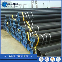 St37 A335 A210 Seamless carbon steel Large size pipes