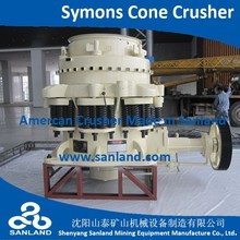 2015 New Cone Crusher as Aggragate equipments for road construction