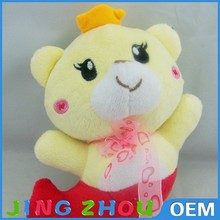 Plush toy manufacturer wholesale super cute dancing plush bear toy,vivid colored stuffed bear toy