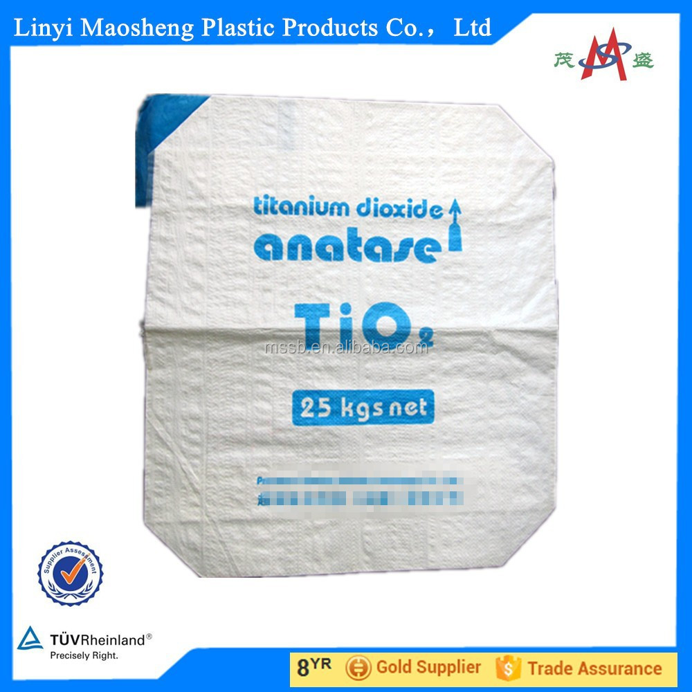 high quality hot new products bopp laminated pp woven bag/sack from alibaba supplier