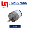 high torque low rpm 3v 6v 24v 12v dc gear motor