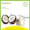/product-detail/iso22000-legalized-food-grade-private-label-virgin-coconut-oil-for-sale-60671632930.html