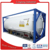 New 20 foot 40 ft T11 ISO Tank Container