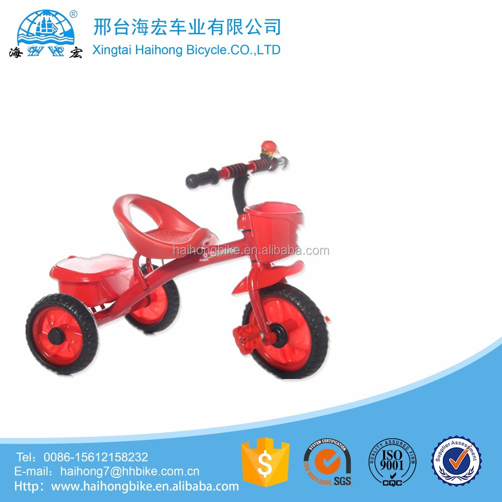 Hebei wholesaler red safely cargo kids tricycle