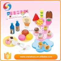 Lovely kids pretend toy set plastic ice cream maker toy