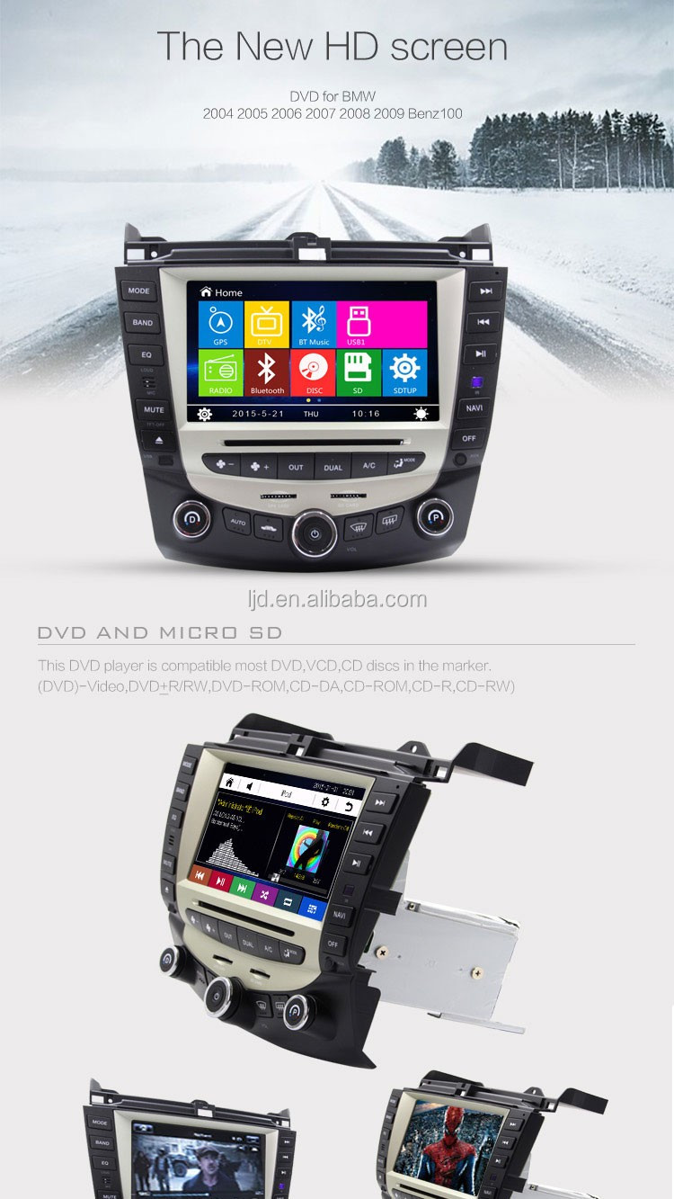 whosale best manufacture car gps navigator for H onda 07 Accord gps phonebook dvd function