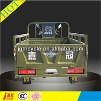 automatic tipper motortricycle(150-300cc engine)