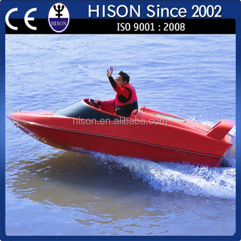 Hison factory direct top selling the mini speed boats sale