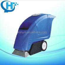 three-in-one carpet steam cleaner