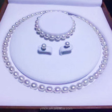 7~8mm Rice Shape Natural Freshwater Pearl Jewelry Set for wedding Factory Price