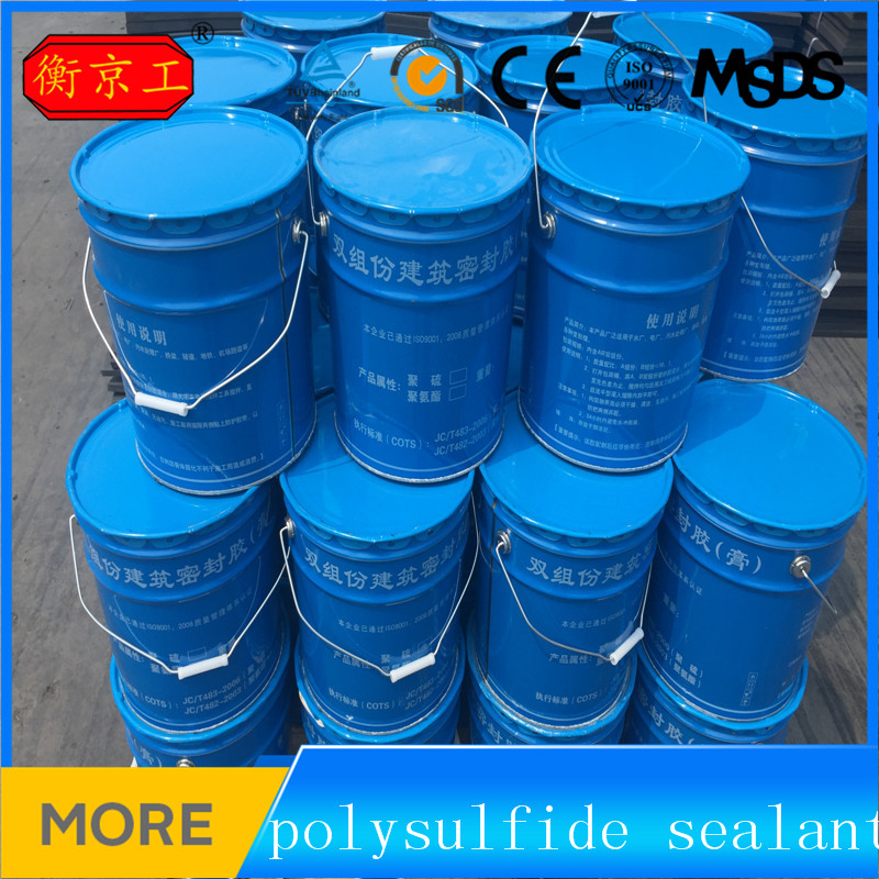 Bicomponent polysulfide sealant for construction