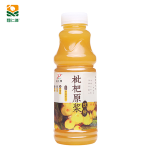 FRY263 Low Price Quick Delivery Concentrated Fruit Juice
