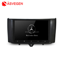 Car Multimedia Player GPS Navigation Car GPS Navigation Android System Android GPS navigation For Mercedes Benz Smart 2012-2015