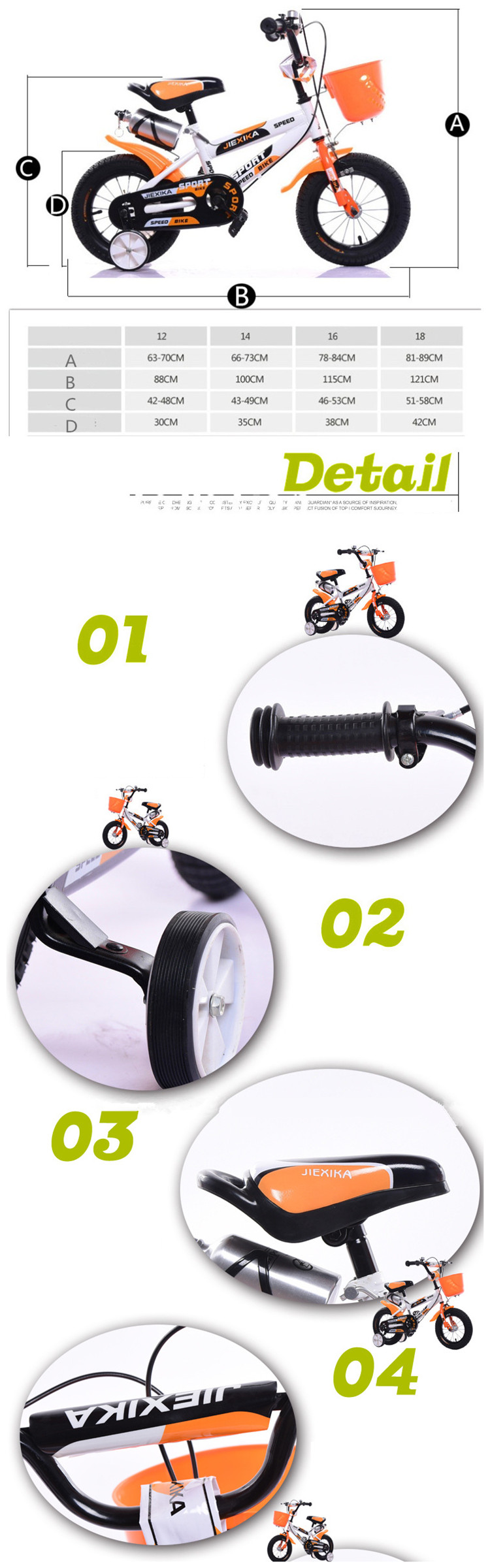 2018 wholesale kids bike/children bicycle for 3-10 years old children