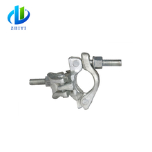 forged single coupler scaffodling clamp/scaffolding swivel coupler