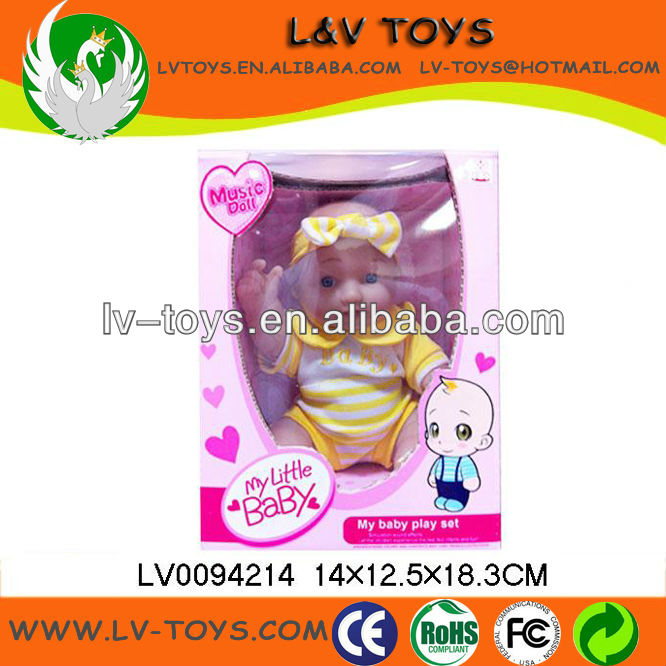 2013 Hot Selling High quality 9.5 inch Vinyl baby doll as gift for children/kids play with EN71