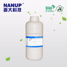 Nano Silver Antibacterial Finishing Agent textile finishing agent widely used for cotton