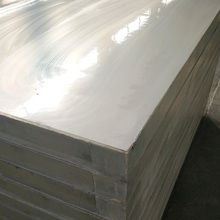 FRP Sandwich Panel For Refrigerated Truck Bodies Box