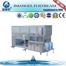 Factory direct china automatic 100bph-2000bph 18.9l 5gallon barrel water filling production line