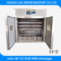 LEO-528 best price single door fully automatic poultry egg incubator and hatcher