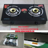 With 3 Flower Glass Top Gas Stove (RD-GD002-2)