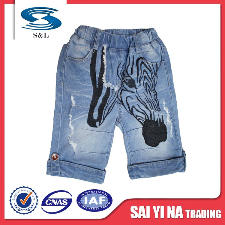 2016 alibaba china cheap light weight denim fabric prices
