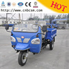 2016 new and used china tricycle 3 wheels with reasonable price