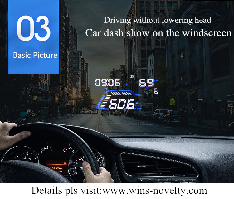 "Q7 Car HUD 5.5"" GPS Head Up Display Windscreen Projector Vehicle Speed Warning Engine Fault Code Diagnosis"
