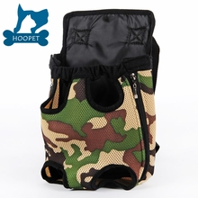 Handsome Camouflage Pet Backpack Outdoor Dog Carriers