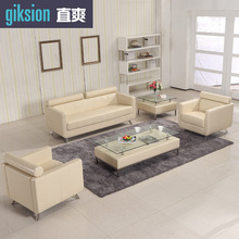 (ZS892#) Modern PVC leather sofa sets for living room