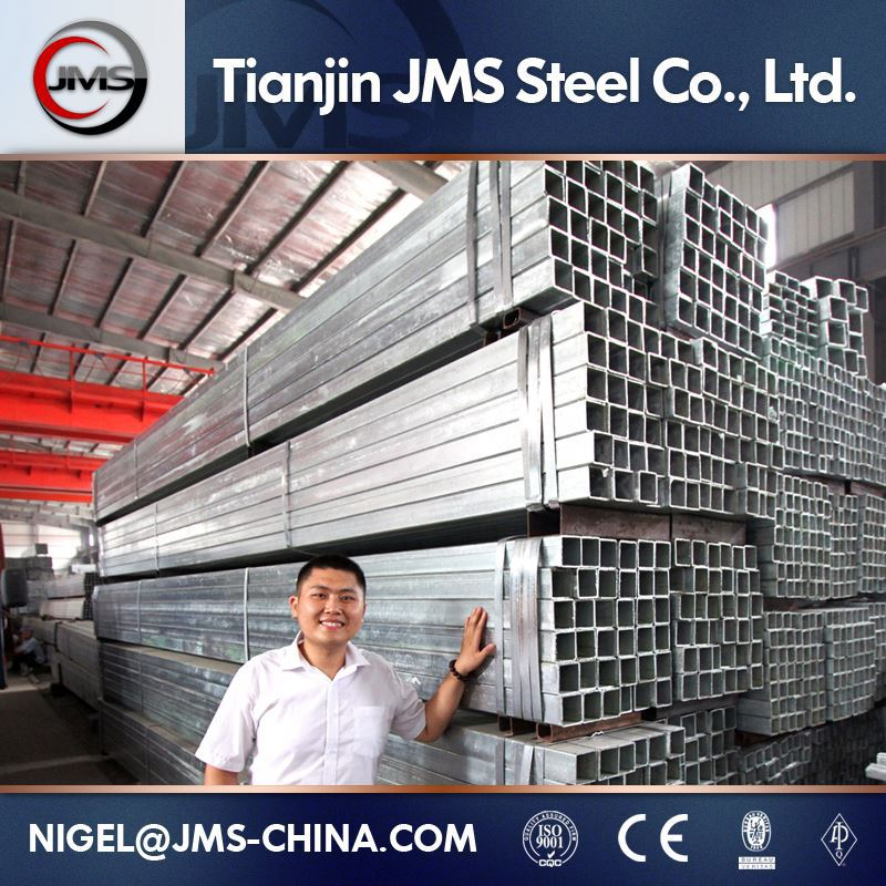 Perforated Square Steel Tube