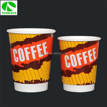 Food grade degradable paper coffee cups custom