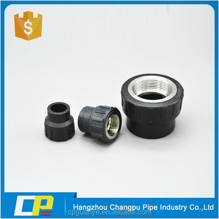 HDPE pipe fittings female male threaded coupling