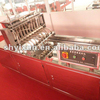/product-detail/yx-muffin-cake-making-equipment-527312865.html