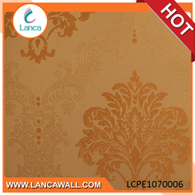 deep textured rattan wall covering with background