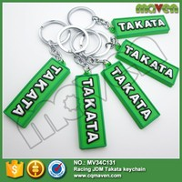 Maven Free shipping Customized soft rubber takata racing JDM style keychain keyring key chains key ring for TAKATA Japan MV34131