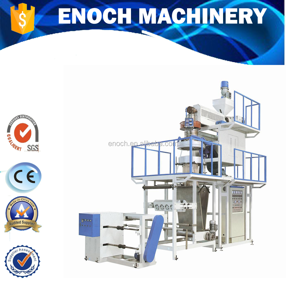 PP Film making Machine (EN-P)