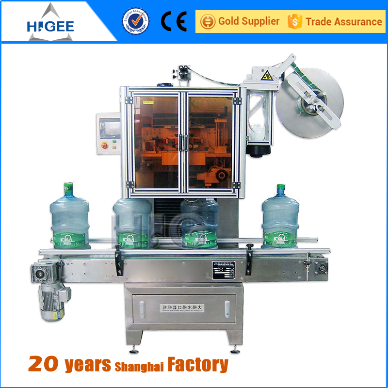 Different Capacities double head mineral water shrink sleeve labeling machine ultrasonic chamber cleaning equipment