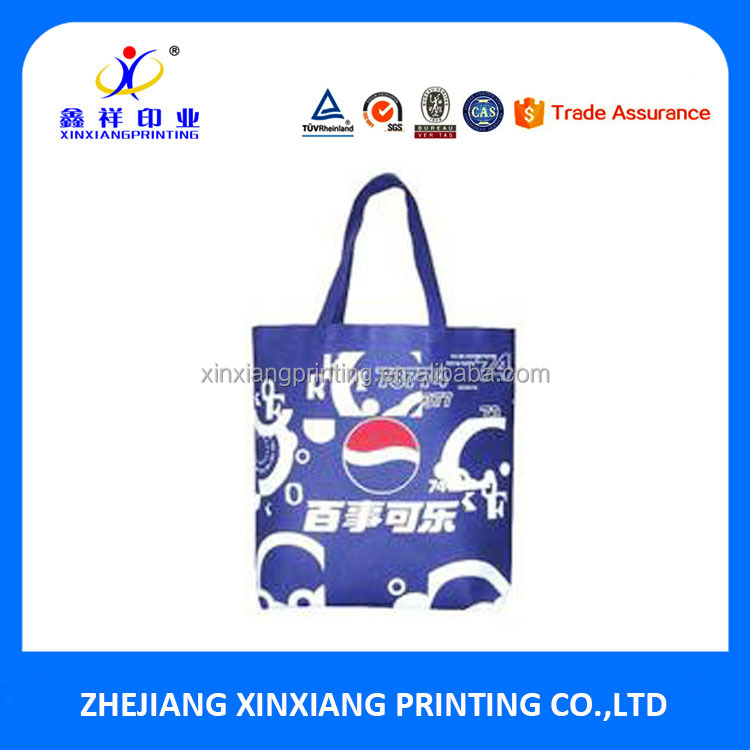 Custom Promotional Laminated Non Woven Bags Wholesale