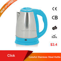 Kichen latest mini electric jug portable tea kettle for tea maker