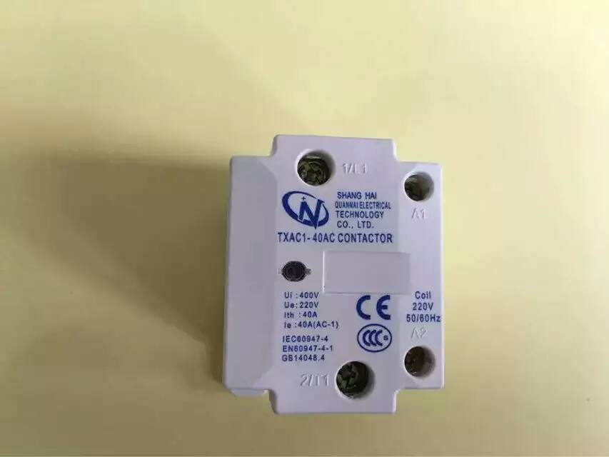 single pole ac contactor