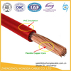 LV 1.5 2.5 4 6 10 single core Flexible Cables with low voltage power cable