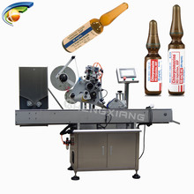Trade assurance auto horizontal tube /pen/vials labelling machine